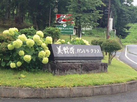 シークエンスゴルフアカデミー合宿