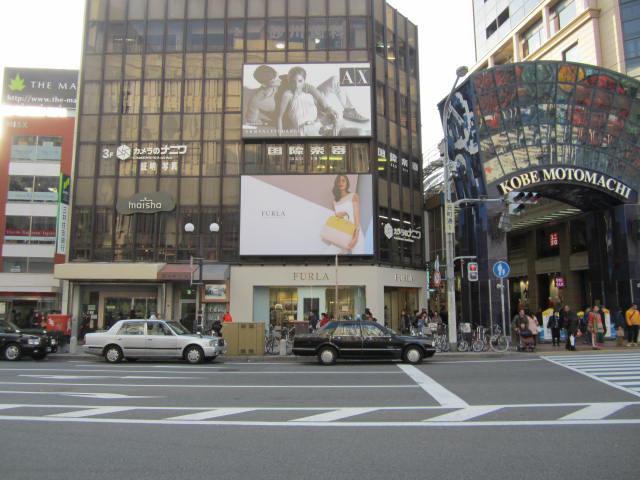 新元町ビル壁面