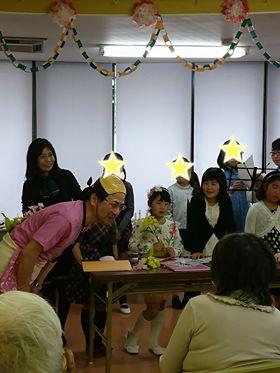 宇都宮市・雀宮・西川田・若松原のピアノ教室・音楽教室の写真