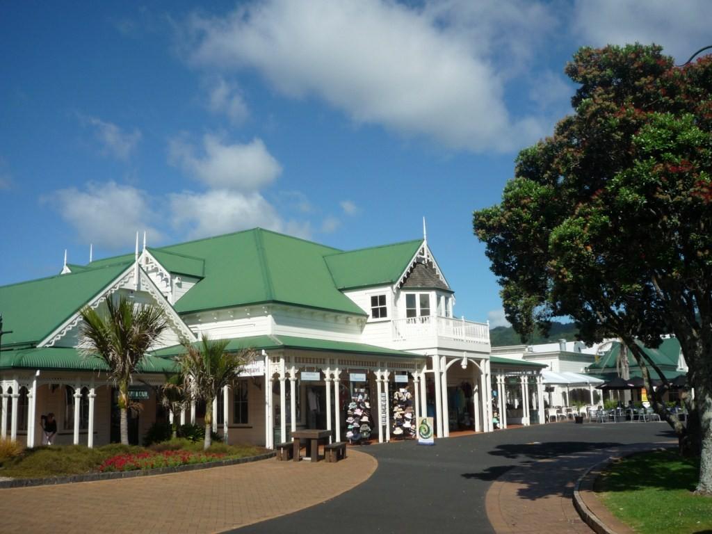 Whangarei, Town Basin
