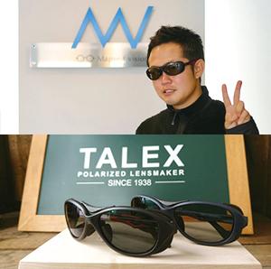 (上):小塚 拓矢 氏   (下):TALEX見本