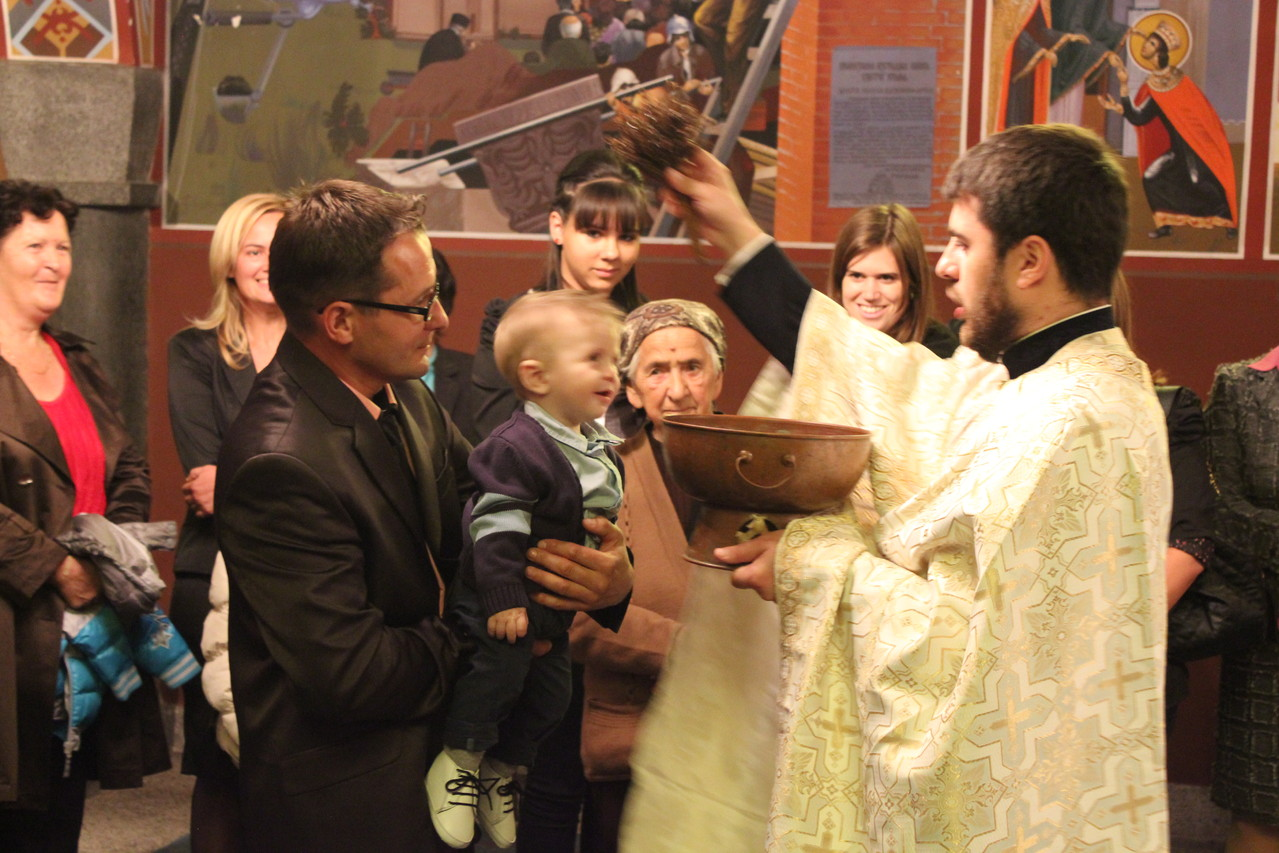 Krštenje Čedomira Milićevića