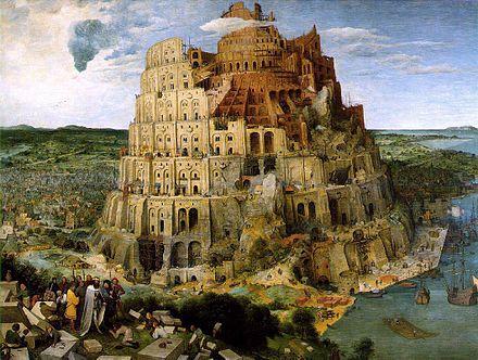 《バベルの塔》1653年