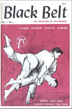 雑誌『Black Belt』。アメリカの総合格闘技情報誌。1961年にミトシ・ウエハラという日本人編集者によって創刊した雑誌。ウエハラという人物よく分からないがブルース・リーの本でアメリカでは有名な人物である。