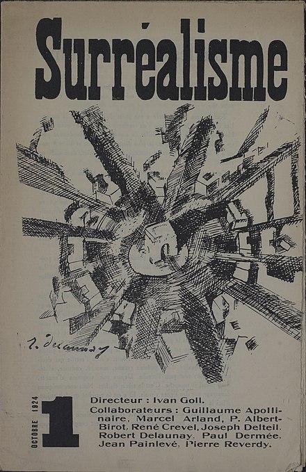 ※5:1924年10月1日にゴルが出版した『シュルレアリスム』誌