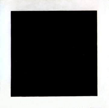 UNOVISのシール。マレーヴィチの『黒い四角』とほぼ同じ。