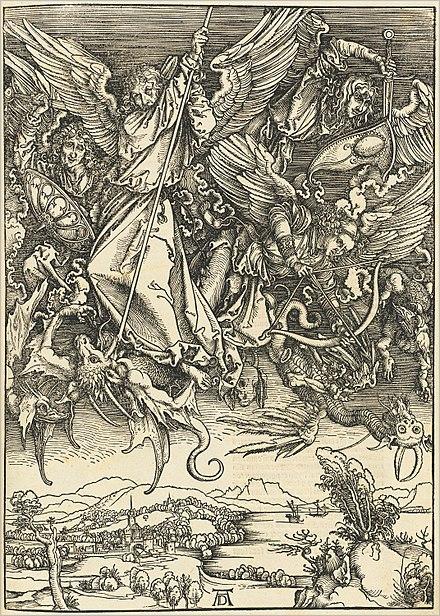 『ドラゴンと戦う聖ミカエル』