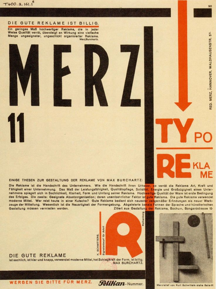 雑誌『メルツ』