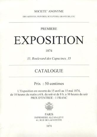 1874年印象派展のカタログ。