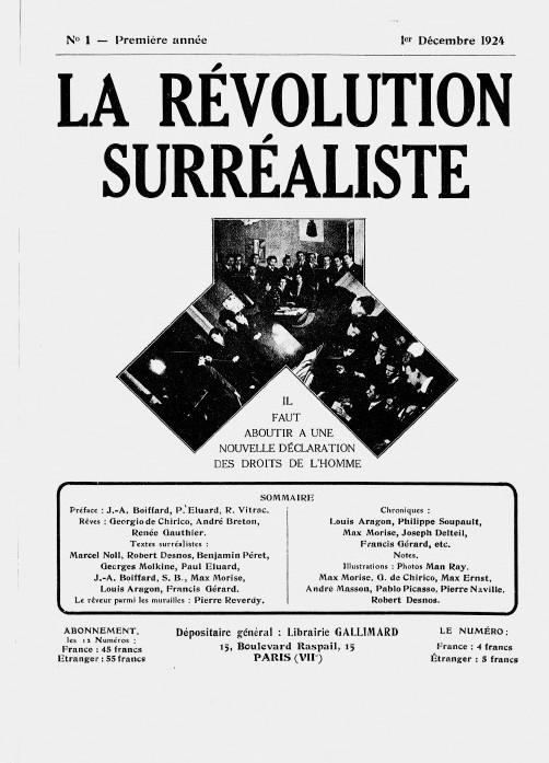 ※6:1924年12月にブルトンが出版した『シュルレアリスム革命』誌