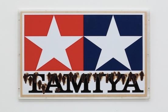 村上隆『Signboard TAMIYA』(1991年)
