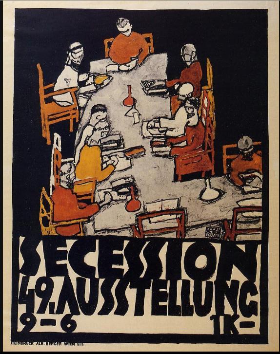 「第49回分離派展示会」(1918年)