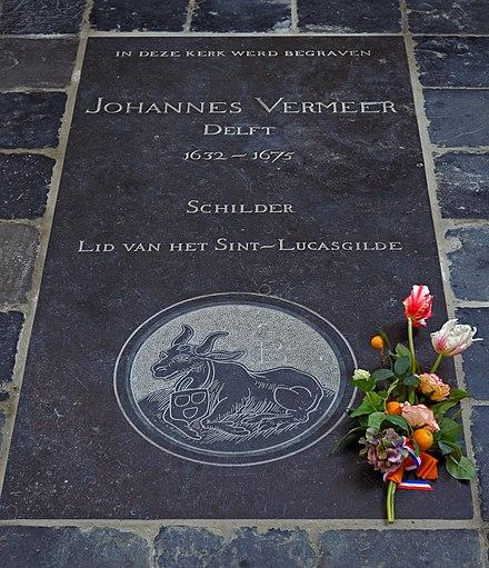 オランダのデルフトのヨハネス・フェルメール記念碑。