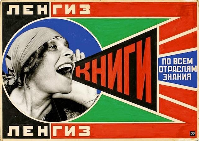アレクサンドル・ロドチェンコ「Books (The Advertisement Poster for the Lengiz Publishing House) 」(1924)