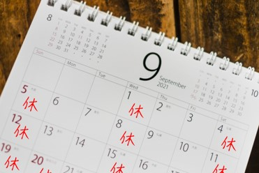 ジンジャーアップは完全週休3日制にして1年が経ちました