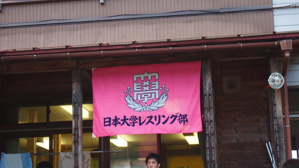 懇親会の場に掲げられた部旗。
