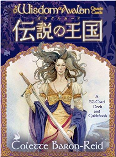 伝説の王国オラクルカード
