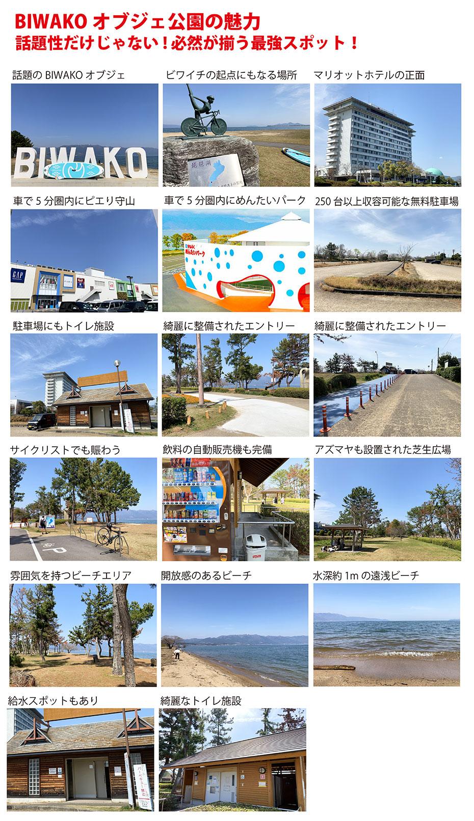 滋賀 草津 志那公園でドライブインスタイルのイベント開催!