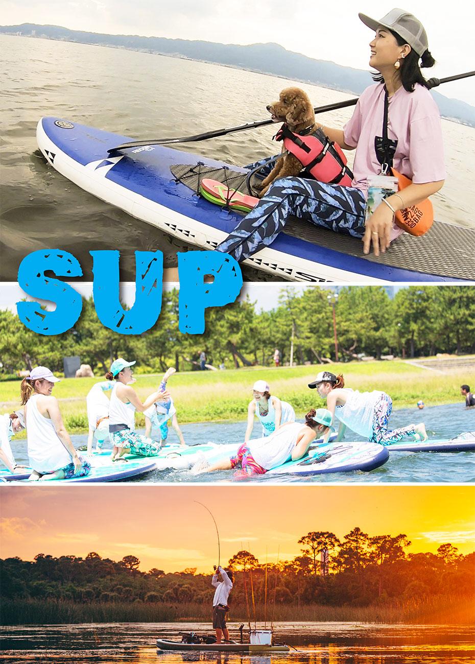 滋賀 草津 でSUP(サップ)やSUPFishing(サップフィッシング)が楽しめる!