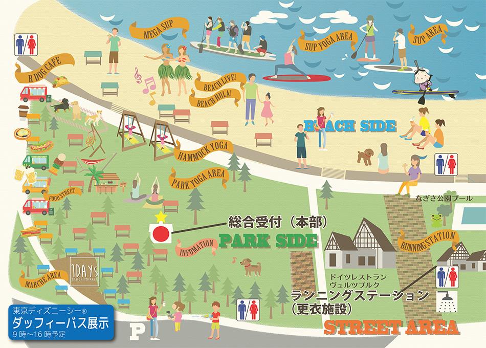 琵琶湖 サップヨガ イベント