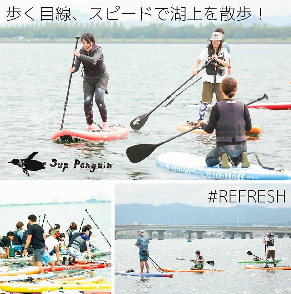 滋賀 琵琶湖 の SUP(サップ)体験 SUPヨガ(サップヨガ)体験!