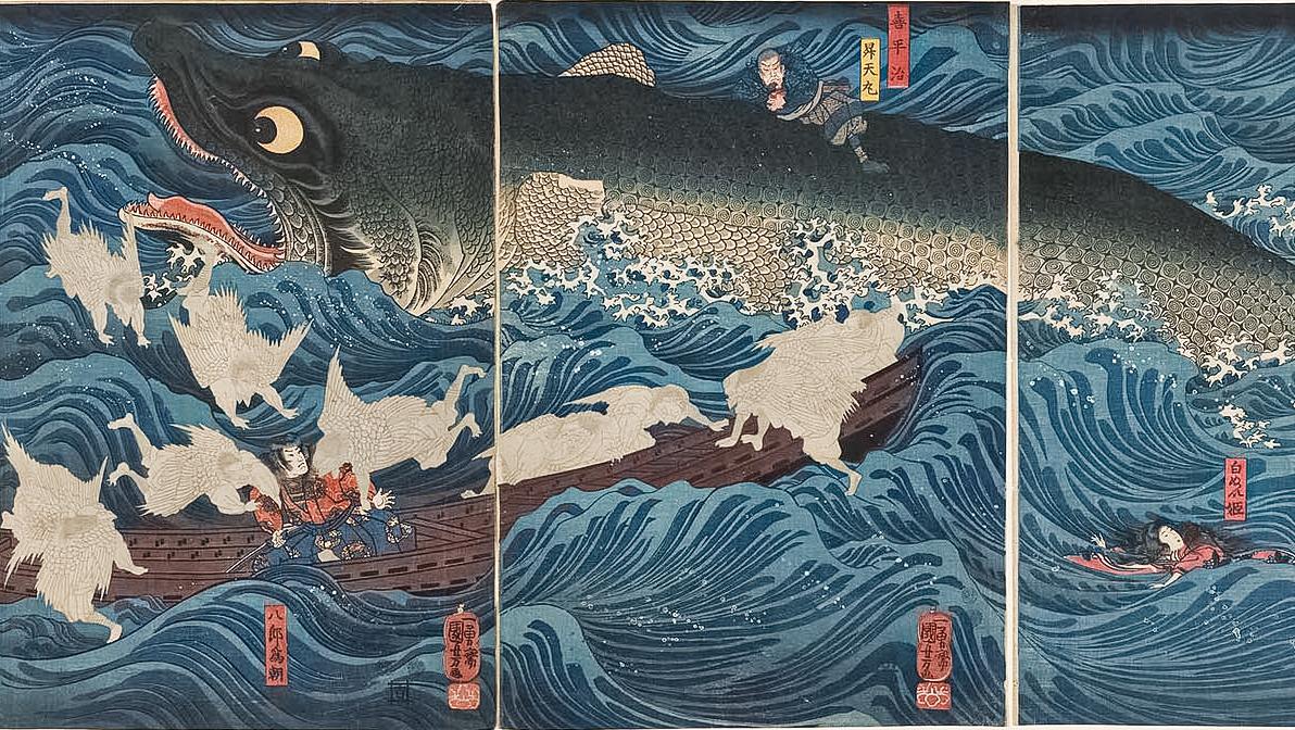 浮世絵語り 〜歌川国芳を大特集~