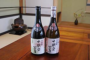 ビール・焼酎・日本酒などもお飲物もございます