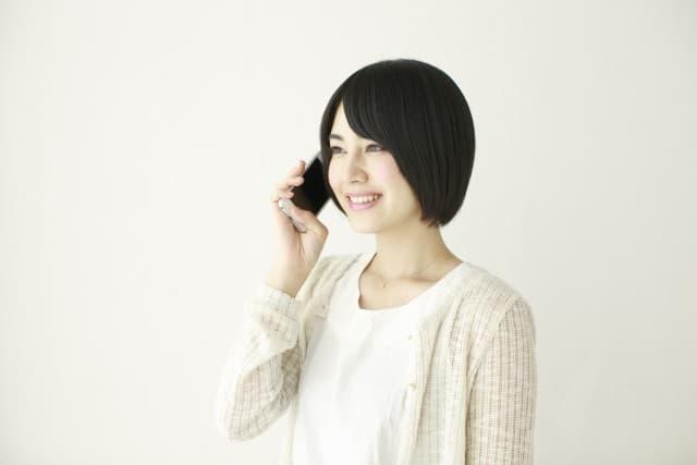 求人募集 女性スタッフ アルバイト 電話愚痴聞きサービス 話し相手 千葉県