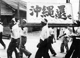 4月28日の集会後、沖縄の本土復帰を求めて桟橋通りを行進する人たち。1965年前後の写真(黒島健さん提供)。