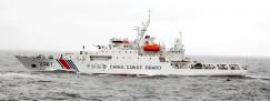 尖閣周辺で初確認された海警2307(第11管区海上保安本部提供)