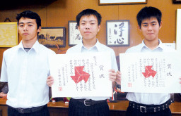 県高校新人体育大会自転車競技で総合3位に入賞した長尾、崎原、松村君(左から)=5日午後、八重農