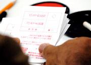 開票作業の風景。投票用紙は「賛成」「反対」のいずれかの欄に「○」を書く=22日夜、町構造改善センター