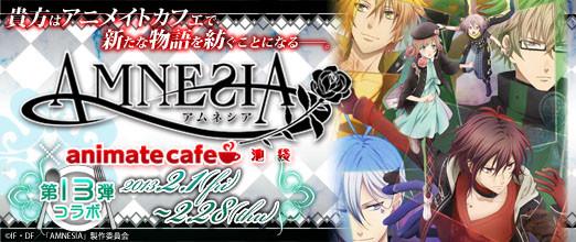 amnesia cafe ikebukuro