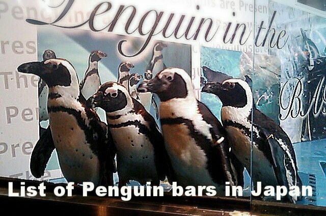Penguin bar Source: Tabelog