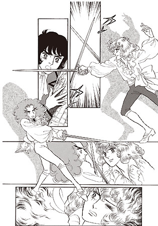 page view of Rose of Versailles New Episode Source Riyoko Ikeda Production, Shueisha