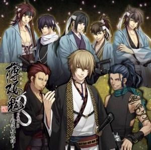 hakuouki cover picture