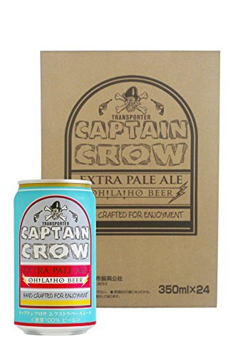 Captain Crow, a famous craft beer from Japan Source: Amazon