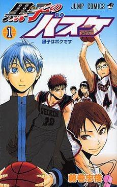 Kuroko's Basketball tadatoshi fujimaki