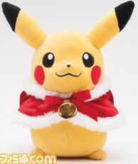 Pikachu Santa Claus