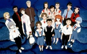 Click here to go to the official site Source: Hideaki Anno and Yoshiyuki Sadamoto