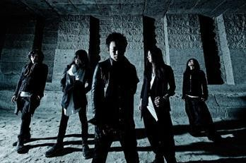 sukekiyo, the new band formed by Kyo