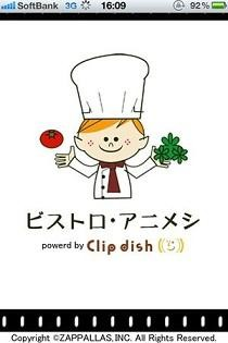 how to cook foods in manga, cartoon