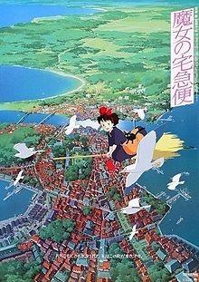 Kiki's Delivery Service by hayao miyazaki