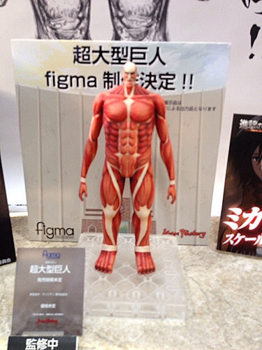 Attack on Titan Figure