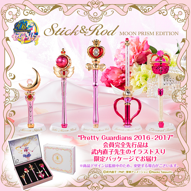 As a fan club member, you have the priority to get these items. Source: Naoko Takeuchi, Toei