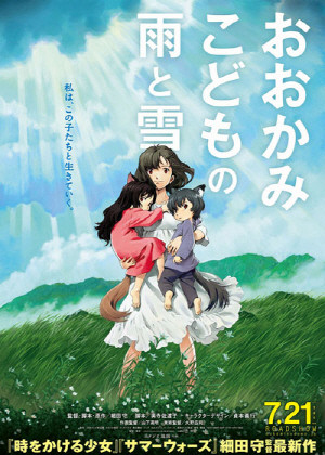 Wolf Children Ame and Yuki Mamoru Hosono, the director of Summer Wars