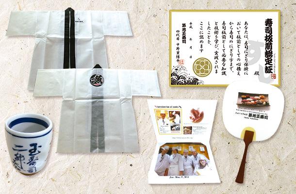 tamasushi gift
