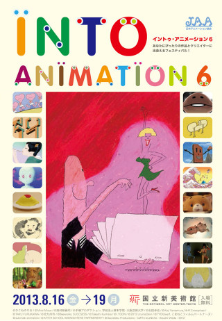 Into Animation 6 Poster Source: JAA