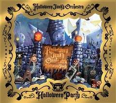 HALLOWEEN JUNKY ORCHESTRA Source: VAMPROSE