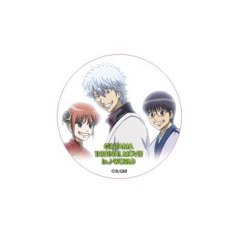 gin tama special badge